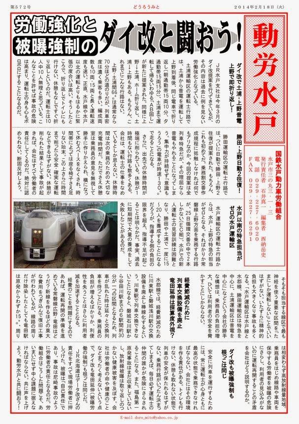 http://file.doromito.blog.shinobi.jp/9f2414e9.pdf