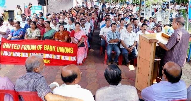 Bank Employees to be on Strike on 12 November