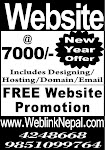 Complete Website @ nrs 7000/-
