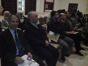 حضور اعضاء الحزب في مؤتمر التنية البشرية