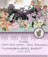 http://myhi-creativiti.blogspot.ru/2015/05/2.html
