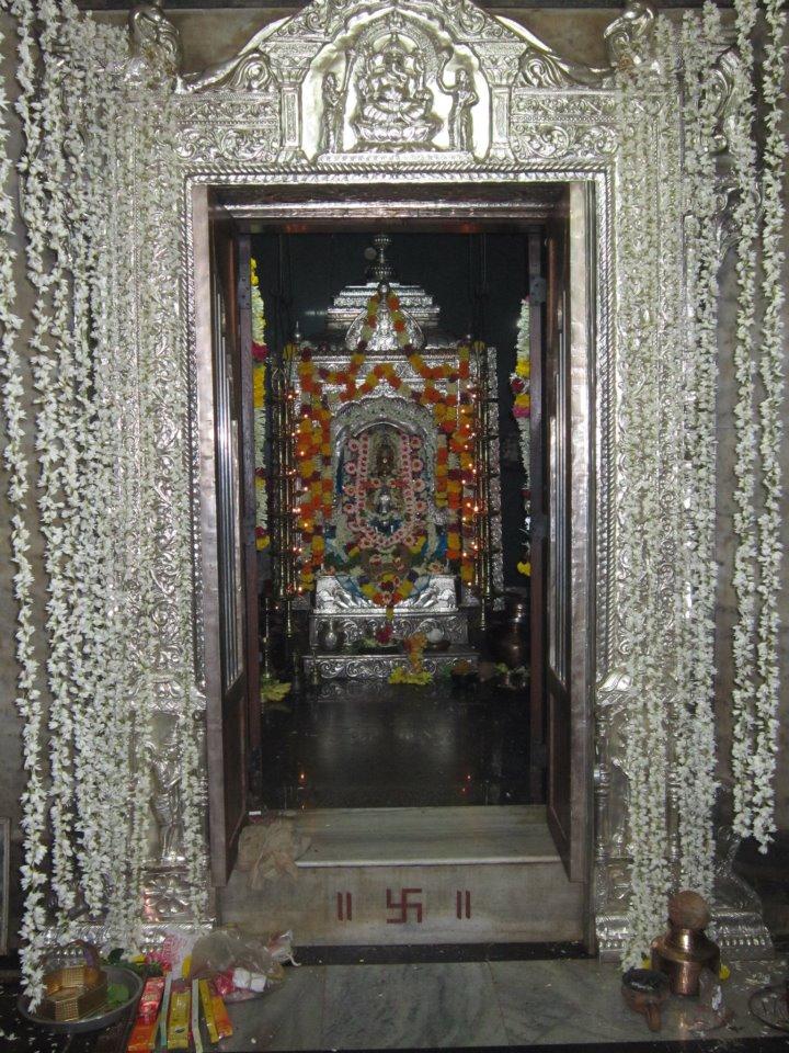 Vardhapan Din