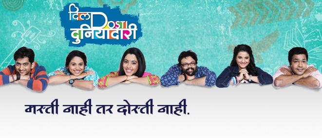 duniyadari gujarati movie mp3 song download