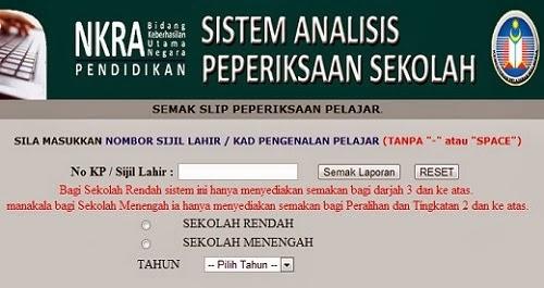 Cara Semak Keputusan PMR 2013, semakan online keputusan pmr 2013, semak result pmr 2013