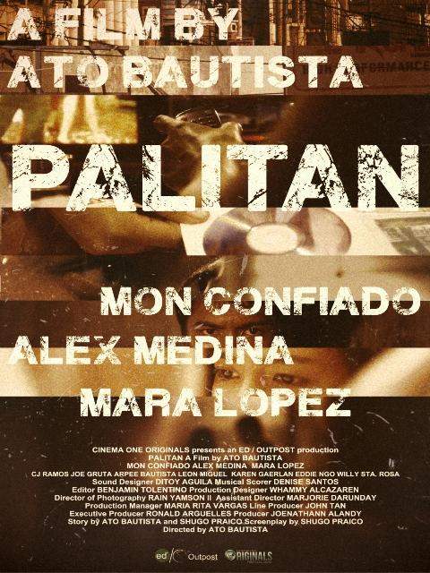 ... of Cinema One Current Category Cinema One Originals 2012 Entry Palitan