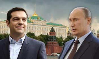 ΠΟΛΕΜΟΣ στην Ευρώπη: Εκτάκτως ο Τσίπρας στη Μόσχα - ΠΑΝΙΚΟΣ στους Αμερικάνους