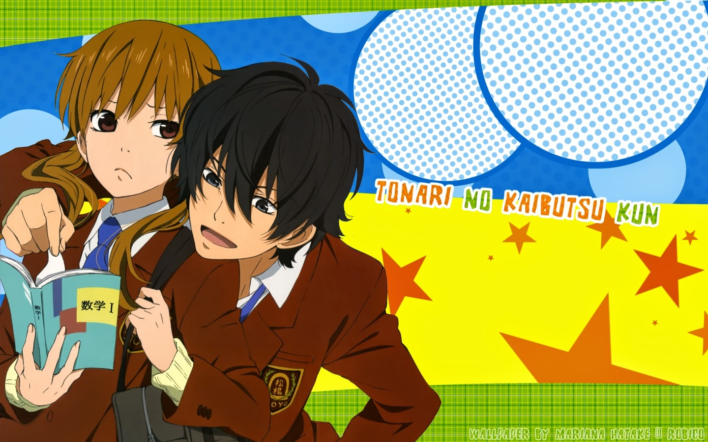 review anime tonari no kaibutsu kun