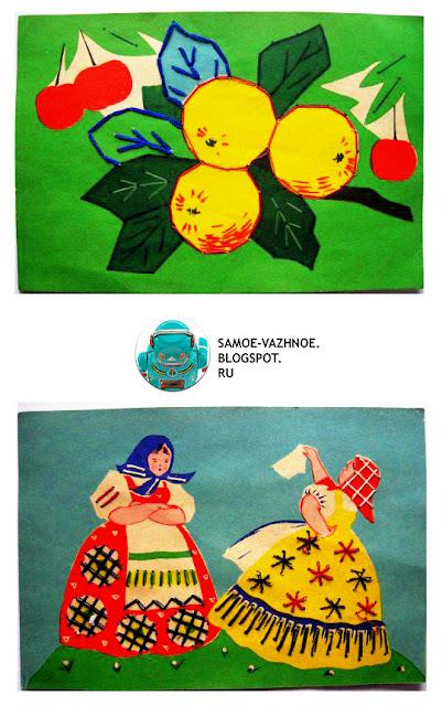 Наборы для вышивания СССР советская игра книга схема набор старая из детства