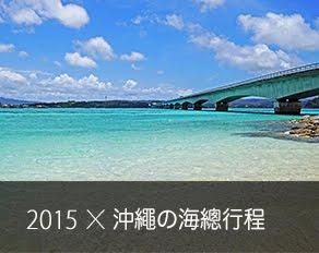 June 24st-29st, 2015