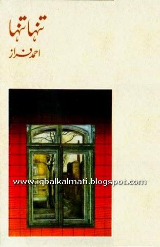 Tanha Tanha by Ahmad faraz