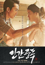 Inganjoongdok (Obsessed) (2014)