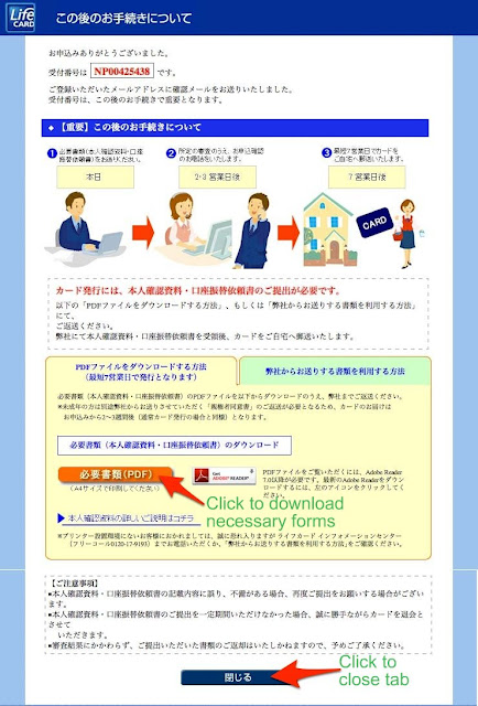 credit card, Japan, application, Japanese
