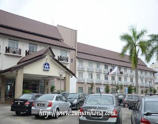 Sri Malaysia Hotel