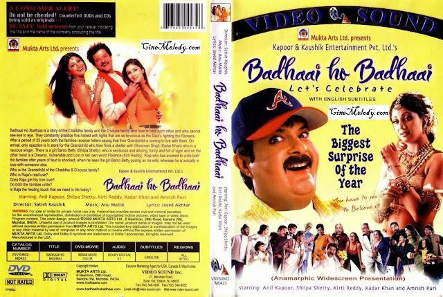Badhaai Ho Badhaai  2002