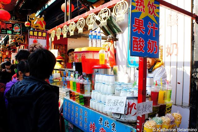 Yogurt at Wangfujing Snack Street Beijing China