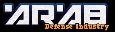 Arab Defense Industry