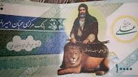 Imam Ali al Murtadha