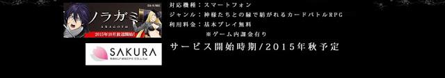 Noragami: Kami to Enishi Info