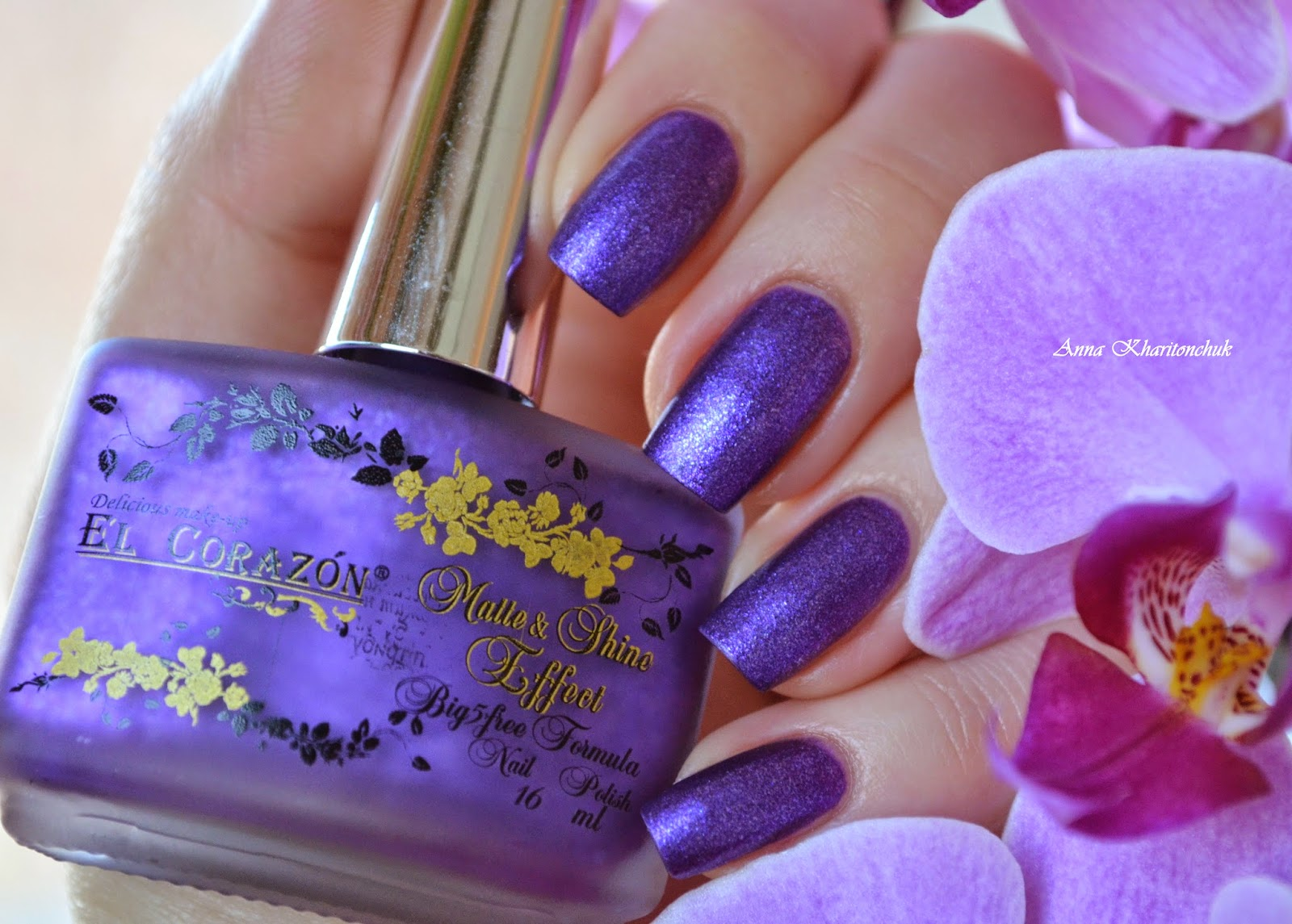 El Corazon Matte & Shine Effect m&s-162