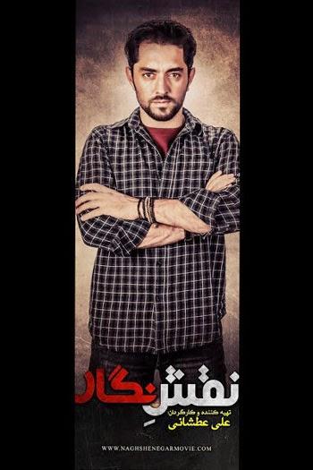 حکم مهران قربانی پوسترهای فیلم سینمایی