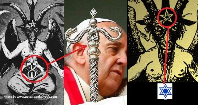 Ο πάπας Φραγκίσκος ζήτησε συγγνώμη για τον ρόλο της εκκλησίας στη γενοκτονία της Ρουάντας