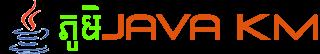 ភូមិខ្មែរ Java