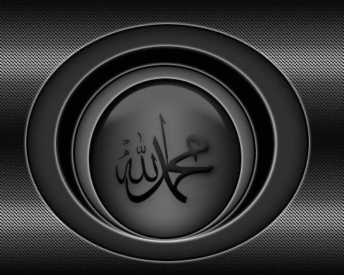 [Resim: Muhammed-ve-Allah-Yazili-button-tasarim-gri.png]