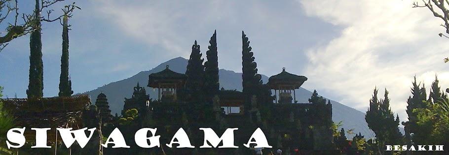 SIWAGAMA