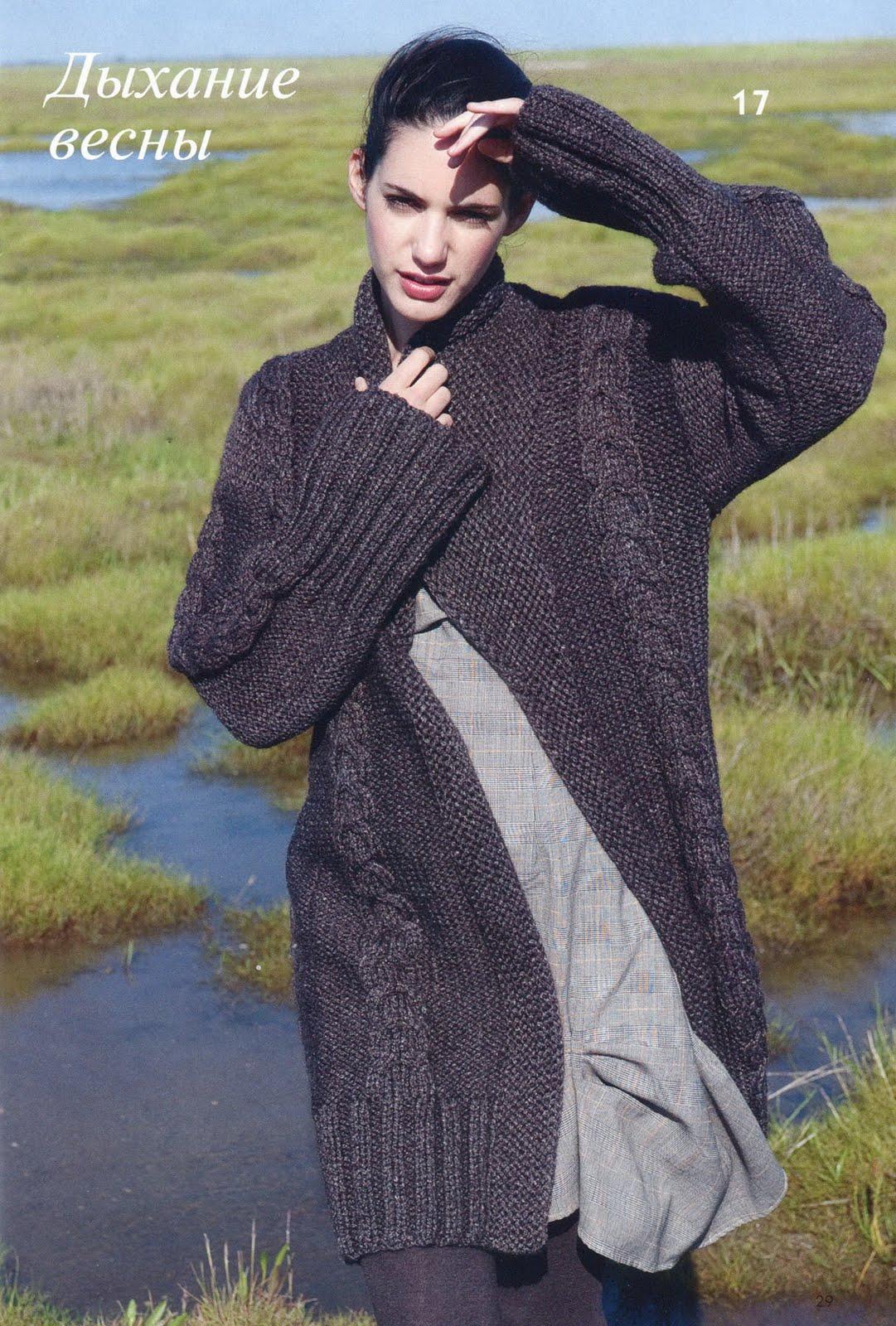 Вязание спицами для женщин.  Схемы и модели.  Осень - зима.  Вязание пальто с широкими планками.