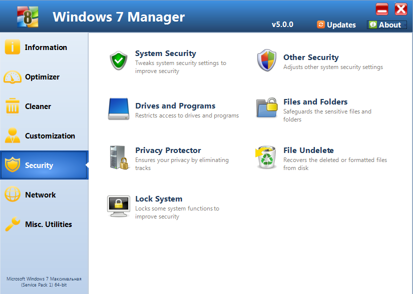 Windows 7 Manager 3.0.8.5 serial key or number