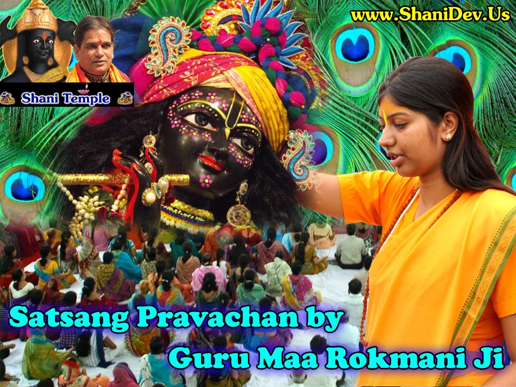 http://3.bp.blogspot.com/-fkKGMKMk-AA/T_boBzgrsNI/AAAAAAAABCU/WhSpFtbnqOM/s1600/Wallpaper-satsang.jpg