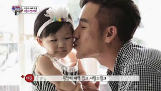 Uhm Tae Woong Ji On