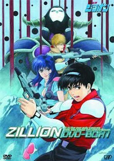 Akai Koudan Zillion - Episodios Online