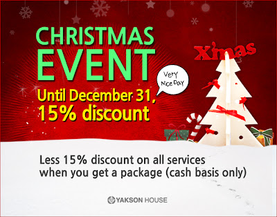 Yakson House Makati Branch Christmas Event!! (15% Discount)