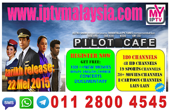 FREE MOVIE : PILOT CAFE