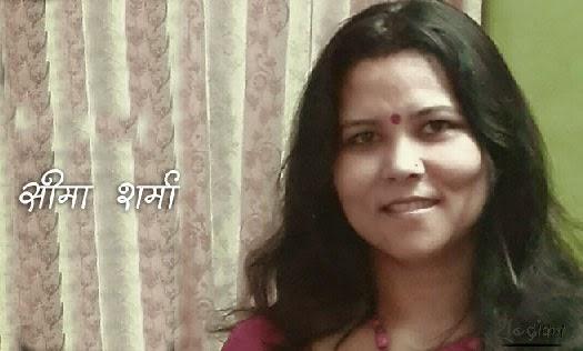 रवीन्द्र कालिया जी की कालजयी कृति गालिब छुटी शराब की एक बेहतर समीक्षा करती डॉ० सीमा शर्मा
