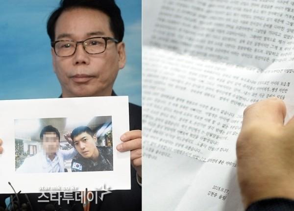 Kết quả kiểm tra ADN của Kim Hyun Joong là 99.9999%