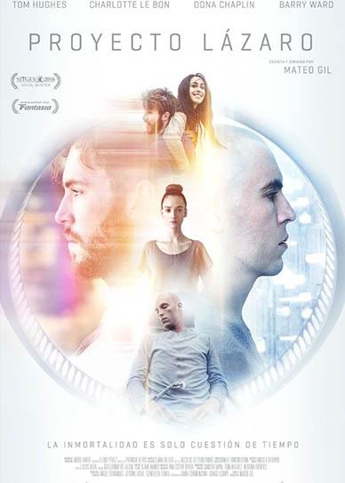 Realive (2016) ταινιες online seires xrysoi greek subs