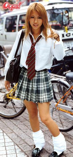 Japanese Kogal Fashion