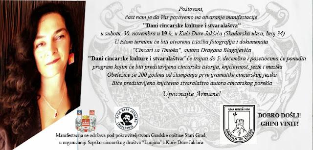 Dani cincarske kulture i stvaralaštva