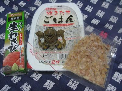 孤独のグルメでやってた「わさび丼」作ってみたよ!!!!