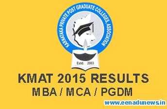 KMAT 2015 Result Online Updated at kmatindia.com. Karnataka Management Aptitude Test 2015 Result MBA MCA, KMAT Results 2015, KMAT 2nd August 2015 Entrance Exam Results 2015, Karnataka MAT Result 2015 Announce Date, KMAT MBA, MCA, PGDM Result 2015