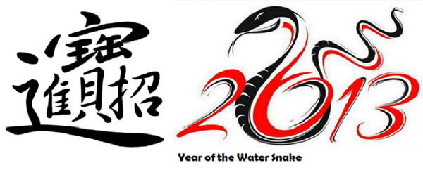 unlike many large cities detroit has no chinatown so prior to saturday february 9th i had never attended a chinese new year celebration - Chinese New Year 2001