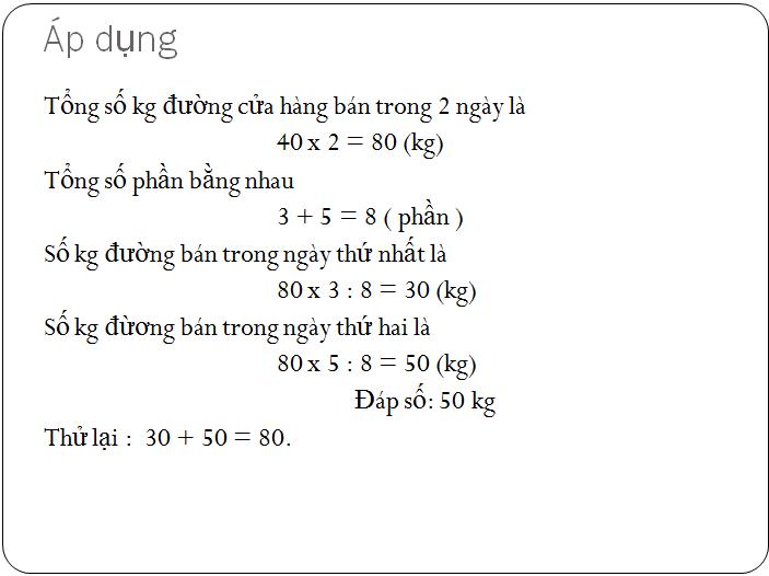 Các bài tập về tìm hai hay nhiều số khi biết tổng, hiệu và tỉ số - toán lớp 5(8)
