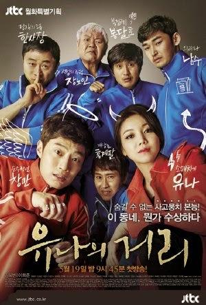 Siêu Đạo Chích - Yoo Nas Street (2014) VIETSUB - (06/16)