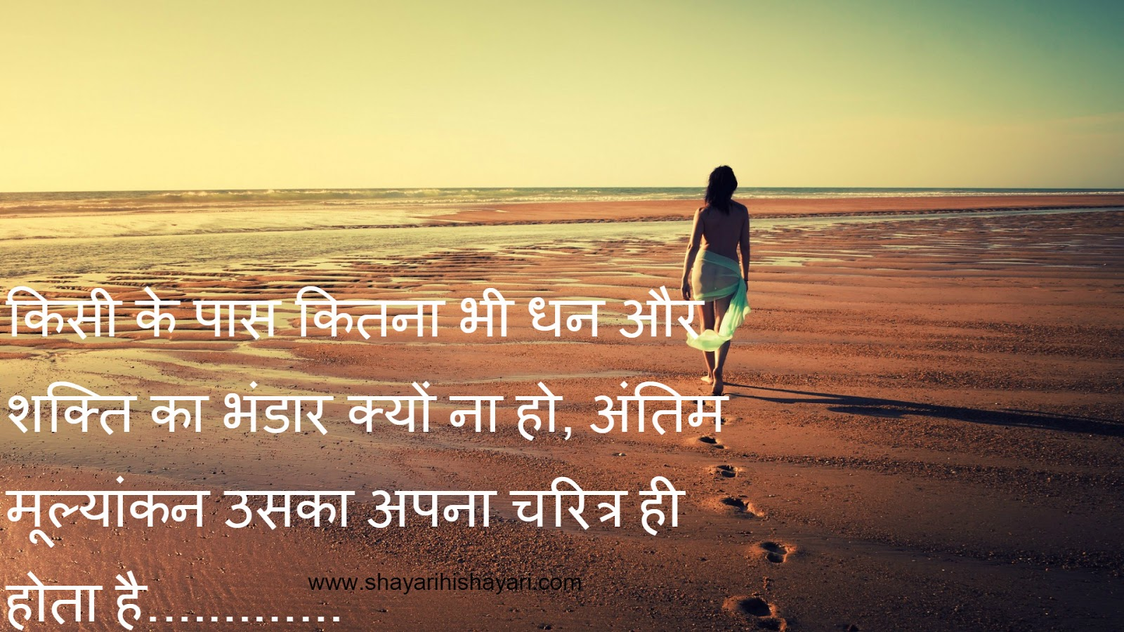 Shayari Hi Shayari: hindi love shayari image download ,Hindi Shayari ...