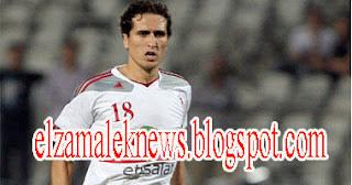 حسين حمدي مهاجم مصر المقاصة الدولي