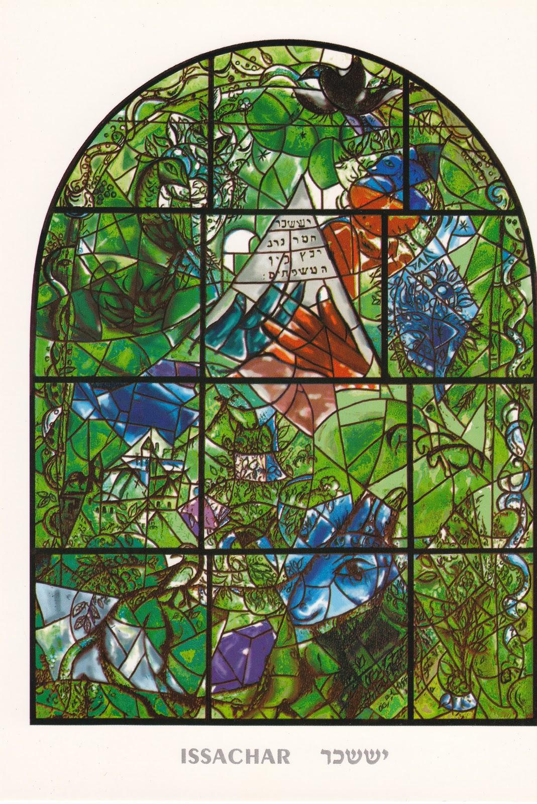 Hadassah Hospital and Marc Chagall Windows Chagall Hadassah Windows