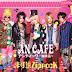 2013.11.6 [Album] アンティック-珈琲店- - 非可逆ZiprocK mp3 320k