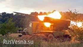 Affrontements en Ukraine : Ce qui est caché par les médias et les partis politiques pro-européens - Page 3 263089_506x285
